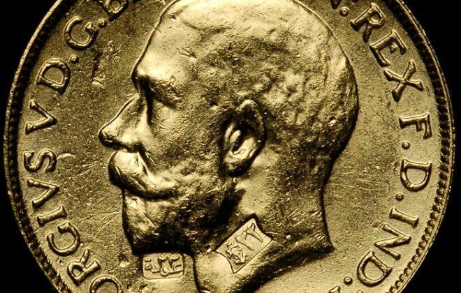 Λιβανέζικη-Χρυσή-Λίρα-Μεταπώληση-Κοσμημάτων-Ενεχυροδανειστήριο-Αγορά-Χρυσού-Χρυσές-Λίρες-Θεσσαλονίκη-Αξιολόγηση-χρυσού