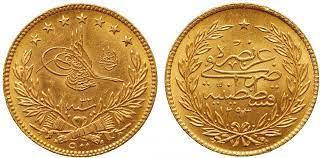 Τούρκικη-Χρυσή-Λίρα-Μεταπώληση-Κοσμημάτων-Ενεχυροδανειστήριο-Αγορά-Χρυσού-Χρυσές-Λίρες-Θεσσαλονίκη-Αξιολόγηση-χρυσού-