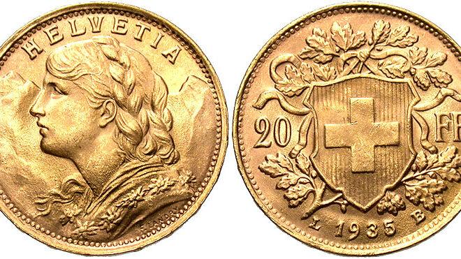 Χρυσή-Λίρα-Ελβετίας-Μεταπώληση-Κοσμημάτων-Ενεχυροδανειστήριο-Αγορά-Χρυσού-Χρυσές-Λίρες-Θεσσαλονίκη-Αξιολόγηση-χρυσού