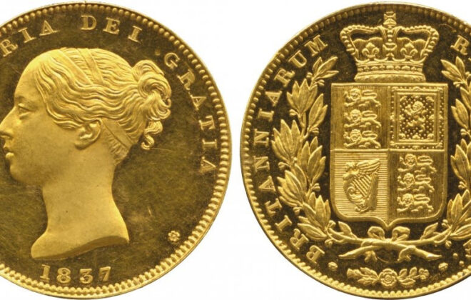 Χρυσή-Λίρα-Θυρεό-Μεταπώληση-Κοσμημάτων-Ενεχυροδανειστήριο-Αγορά-Χρυσού-Χρυσές-Λίρες-Θεσσαλονίκη-Αξιολόγηση-χρυσού-
