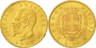 Χρυσή-Λίρα-Ιταλίας-20-Λιρέτες-Μεταπώληση-Κοσμημάτων-Ενεχυροδανειστήριο-Αγορά-Χρυσού-Χρυσές-Λίρες-Θεσσαλονίκη-Αξιολόγηση-χρυσού