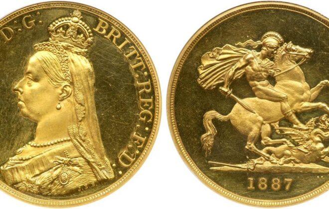 Χρυσό-5Λιρο-Μεταπώληση-Κοσμημάτων-Ενεχυροδανειστήριο-Αγορά-Χρυσού-Χρυσές-Λίρες-Θεσσαλονίκη-Αξιολόγηση-χρυσού-1 (2)
